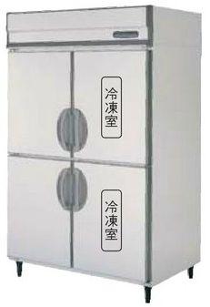 【送料無料】新品!フクシマ 2冷凍2冷蔵庫 URN-122PM6
