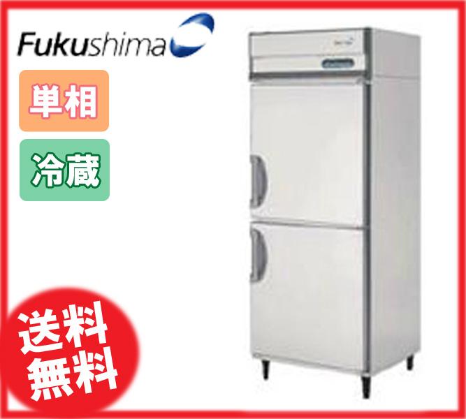 【送料無料】新品!フクシマ インバーター制御冷蔵庫(2枚扉) 755*650*1950 ARN-080RM