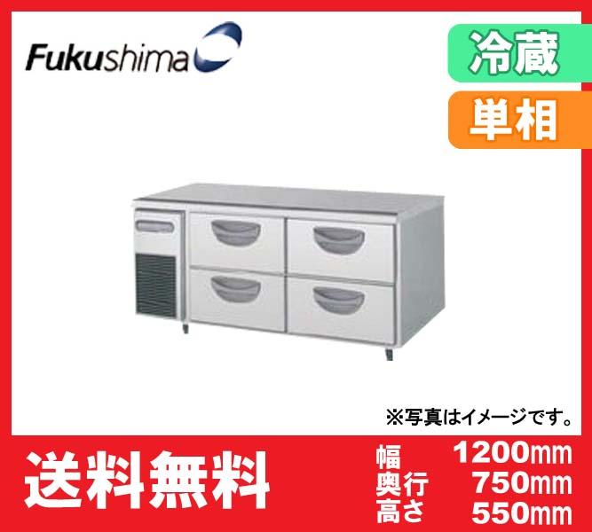 【送料無料】新品!フクシマ 2段ドロワーテーブル冷凍庫 1200*750*550 TBW-44FM3