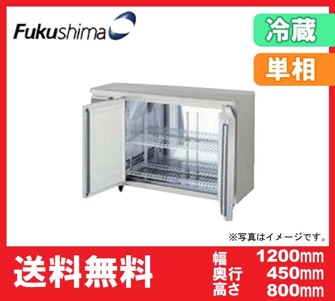 【送料無料】新品!フクシマ 2枚扉コールドテーブル冷蔵庫 TMU-40RM2-F