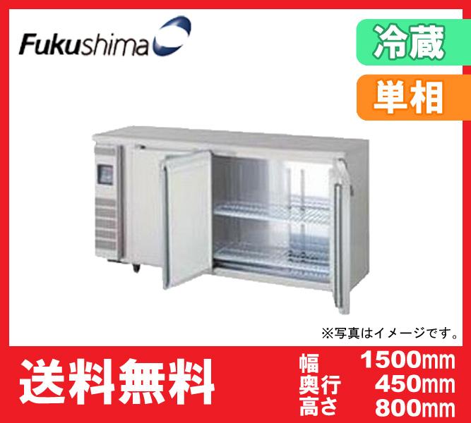 【送料無料】新品!フクシマ 3枚扉コールドテーブル冷蔵庫 TMU-50RM2-F