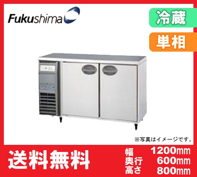 【送料無料】新品!フクシマ コールドテーブル冷蔵庫 (2枚扉) YRC-120RE2