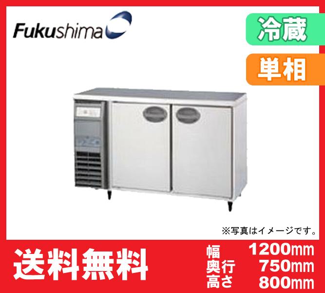 【送料無料】新品!フクシマ コールドテーブル冷蔵庫 (2枚扉) YRW-120RM2