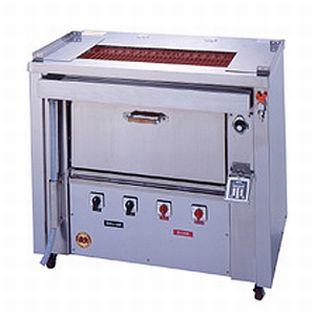 【送料無料】新品!ヒゴグリラー オーブン付タイプ  GO-23 【電気グリラー/オーブン付/焼物】