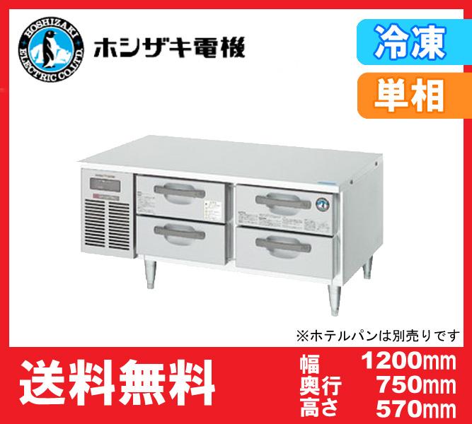 【送料無料】新品!ホシザキ ドロワー冷凍庫(2段) FTL-120DDCG