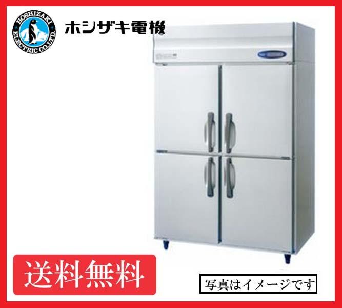 【送料無料】新品!ホシザキ 冷蔵庫 4枚扉 HR-120LA3(HR-120LZ3) (200V)