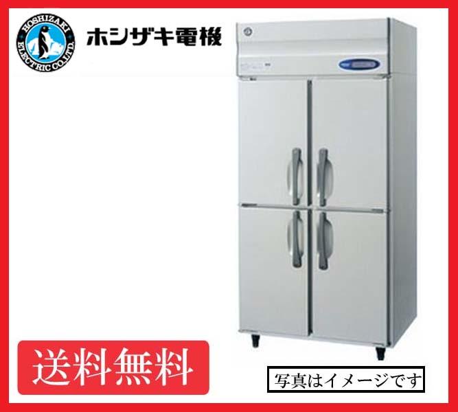 【送料無料】新品!ホシザキ 冷蔵庫 4枚扉 HR-90LA3(HR-90LZ3) (200V)