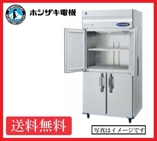 【送料無料】新品!ホシザキ 冷蔵庫 4枚扉 HR-90LA-ML(HR-90LZ-ML)