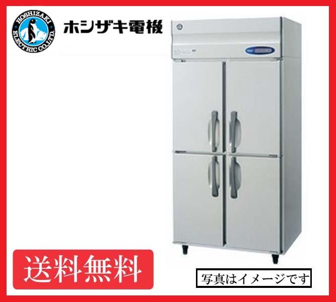 【送料無料】新品!ホシザキ 冷蔵庫 4枚扉 HR-90LAT3(HR-90LZT3) (200V)