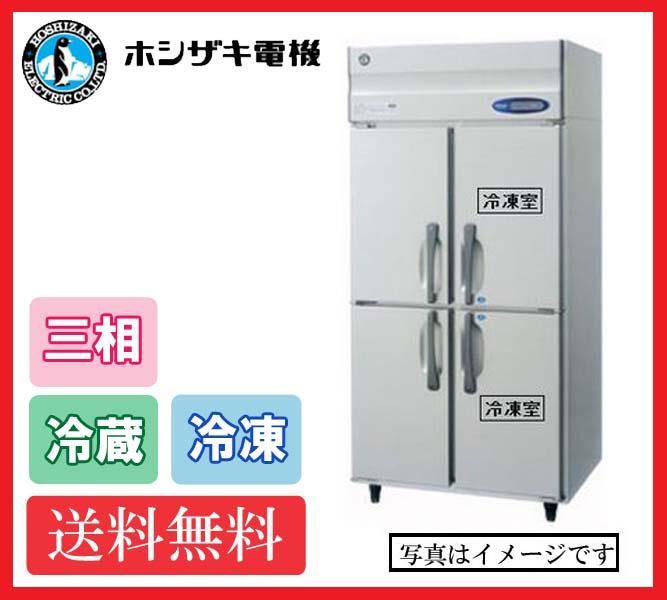 【送料無料】新品!ホシザキ 2冷凍2冷蔵庫 HRF-90LAFT3(HRF-90LZFT3) (200V)