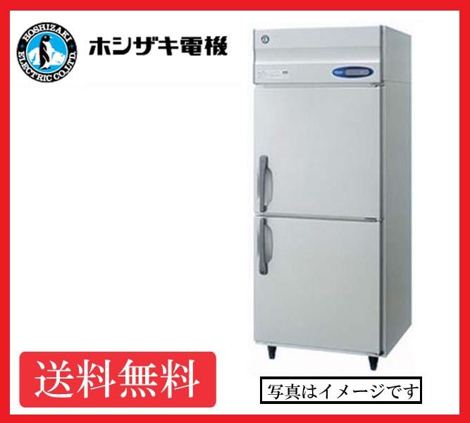 【送料無料】新品!ホシザキ 冷蔵庫 2枚扉 HR-63LAT3(HR-63LZT3) (200V)