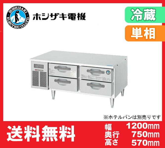 【送料無料】新品!ホシザキ ドロワー冷蔵庫(2段) RTL-120DDCG