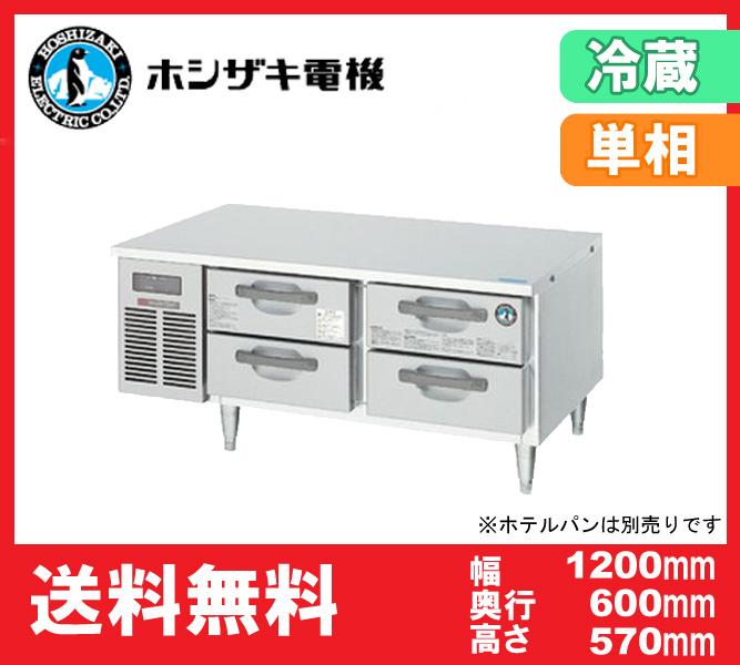 【送料無料】新品!ホシザキ ドロワー冷蔵庫(2段) RTL-120DNF