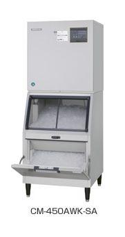 【送料無料】新品!ホシザキ 製氷機 450kg CM-450AK-SAF【製氷機/チップアイスメーカー/スタックオンタイプ】