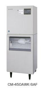 【送料無料】新品!ホシザキ 製氷機 450kg CM-450AWK-SAF【製氷機/チップアイスメーカー/スタックオンタイプ】