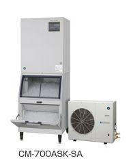【送料無料】新品!ホシザキ 製氷機 700kg CM-700ASK-SA【製氷機/チップアイスメーカー/スタックオンタイプ】