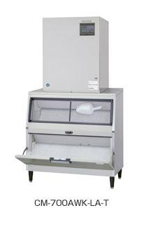 【送料無料】新品!ホシザキ 製氷機 700kg CM-700AWK-LA-T【製氷機/チップアイスメーカー/スタックオンタイプ】