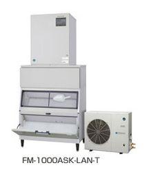 【送料無料】新品!ホシザキ 製氷機 スタックオンタイプ(オーガ方式) フレークアイスメーカー[空冷] 1000kg FM-1000ASK-LAN-T 【製氷機/フレークアイスメーカー/スタックオン】