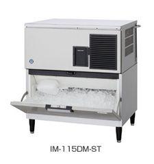 【送料無料】新品!ホシザキ 製氷機 115kg IM-115DM-1-ST 【製氷機/キューブアイスメーカー/スタックオンタイプ】