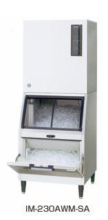 【送料無料】新品!ホシザキ 製氷機 230kg IM-230AWM-1-SA 【製氷機/キューブアイスメーカー/スタックオンタイプ】