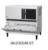 【送料無料】新品!ホシザキ 製氷機 230kg IM-230DM-1-ST 【製氷機/キューブアイスメーカー/スタックオンタイプ】