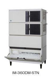 【送料無料】新品!ホシザキ 製氷機 360kg IM-360DM-STN 【製氷機/キューブアイスメーカー/スタックオンタイプ】