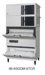 【送料無料】新品!ホシザキ 製氷機 460kg IM-460DM-STCR【製氷機/キューブアイスメーカー/スタックオンタイプ】