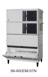 【送料無料】新品!ホシザキ 製氷機 460kg IM-460DM-STN 【製氷機/キューブアイスメーカー/スタックオンタイプ】