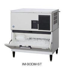 【送料無料】新品!ホシザキ 製氷機 90kg IM-90DM-1-ST 【製氷機/キューブアイスメーカー/スタックオンタイプ】