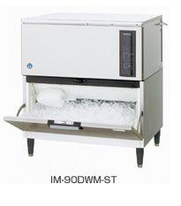 【送料無料】新品!ホシザキ 製氷機 90kg IM-90DWM-1-ST 【製氷機/キューブアイスメーカー/スタックオンタイプ】
