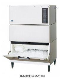 【送料無料】新品!ホシザキ 製氷機 90kg IM-90DWM-1-STN 【製氷機/キューブアイスメーカー/スタックオンタイプ】