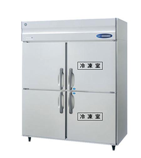 【送料無料】新品!ホシザキ 2冷凍2冷蔵庫 インバーター HRF-150AFT(HRF-150ZFT)