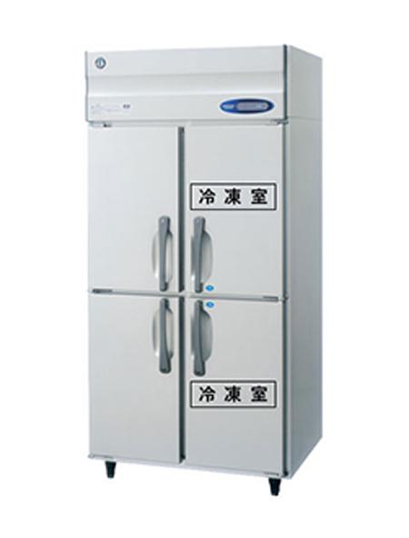 【送料無料】新品!ホシザキ 2冷凍2冷蔵庫 インバーター HRF-90AFT3(HRF-90ZFT3)