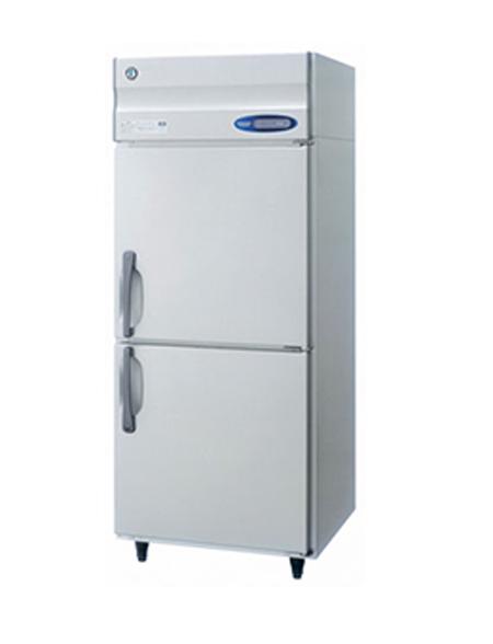 【送料無料】新品!ホシザキ 冷蔵庫 インバーター 2枚扉 HR-75AT3(HR-75ZT3) (200V) 受