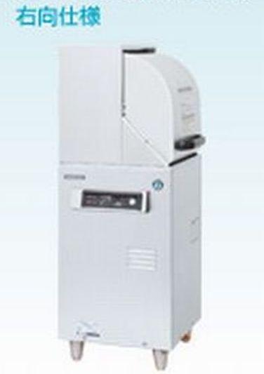 【送料無料】新品!ホシザキ 業務用食器洗浄機 JW-350RUB3-R (200V)