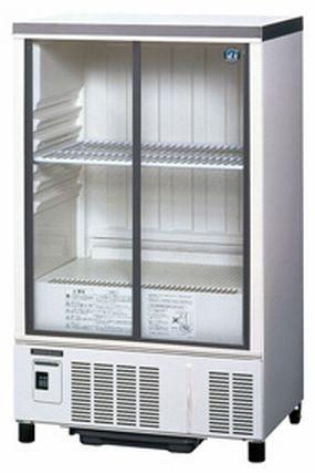 ホシザキ 冷蔵ショーケース 小型 スライド扉タイプ SSB-63DTL 【送料無料】【新品】