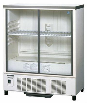 ホシザキ 冷蔵ショーケース 小型 スライド扉タイプ SSB-85DTL 【送料無料】【新品】