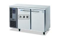 【送料無料】新品!ホシザキ コールドテーブル1冷凍1冷蔵 RFT-120MNF(旧:RFT-120PNE1)