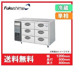 【送料無料】新品!フクシマ 3段ドロワーテーブル冷蔵庫 1200*600*800 YDC-120RM2