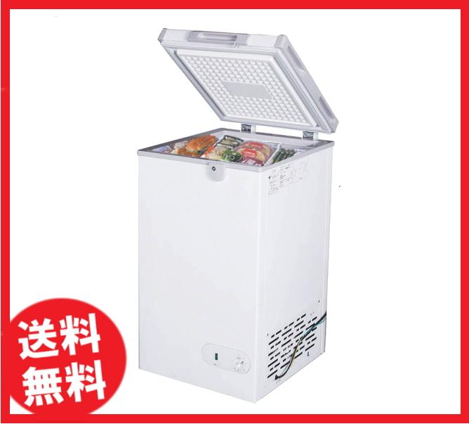 【送料無料】新品!ジェーシーエム(JCM) 冷凍ストッカー 60L W475*D595*H855 JCMC-60