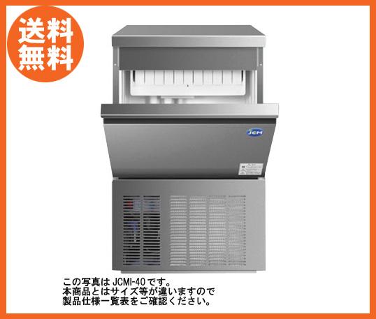 【送料無料】新品!ジェーシーエム 製氷機55kgタイプ W630*D525*H800 JCMI-55