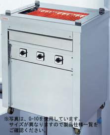 【送料無料】押切電機 スタンド型 電気グリラー(万能タイプ) G-12