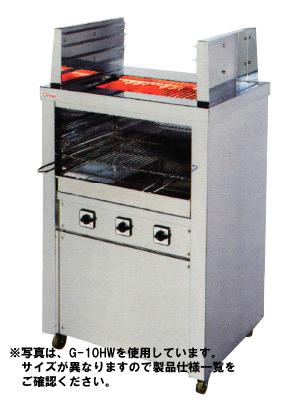 【送料無料】押切電機 スタンド型 電気グリラー (両面焼) 上下3段焼棚付 G-15HW