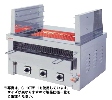 【送料無料】押切電機 卓上型 電気グリラー(両面焼棚付卓上万能タイプ) ツノ・給水口・排水口付 G-18TW-1