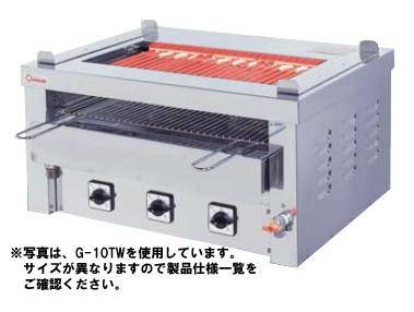 【送料無料】押切電機 卓上型 電気グリラー(両面焼卓上万能タイプ) 給・排水口付 G-18TW