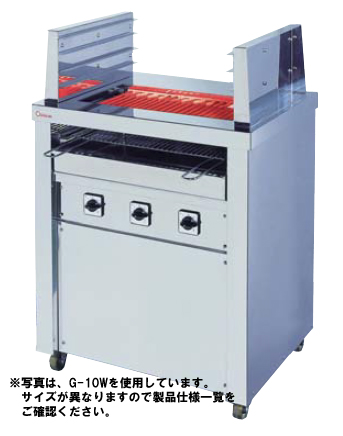 【送料無料】押切電機 スタンド型 電気グリラー (両面焼) 上3段下1段焼棚付 給排水付 G-21W