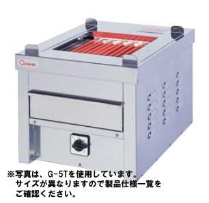 【送料無料】押切電機 卓上型 電気グリラー(卓上万能タイプ) ミニ・単相仕様 G-3T