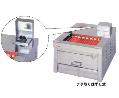 【送料無料】押切電機 卓上型 電気グリラー(寿司・割烹タイプ) 両面焼 G-4WTY