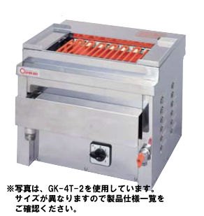 【送料無料】押切電機 卓上型 電気グリラー(特殊小型卓上タイプ) 給・排水口付 GK-4T-4
