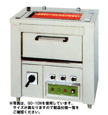【送料無料】押切電機 スタンド型 電気グリラー (オーブン付タイプ) 給排水付 GO-18N